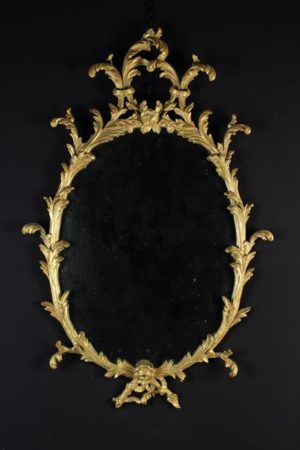 Victorian Carved Giltwood Wall Mirror | Fine Furniture