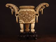 Lot 16 | Fine Furniture, Paintings, Bronzes & Effects | Wilkinson's Auctioneers