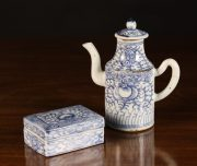 Lot    1  | Fine Furniture and Art, Estate Clearance and Effects | Wilkinson's Auctioneers
