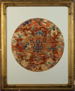 Lot   10  | Fine Furniture and Art, Estate Clearance and Effects | Wilkinson's Auctioneers
