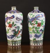 Lot   18  | Fine Furniture and Art, Estate Clearance and Effects | Wilkinson's Auctioneers
