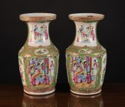 Lot   39    Fine Furniture and Art, Estate Clearance and Effects   Wilkinson's Auctioneers