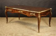 Lot 104 | Fine Furniture, Decorative Items and Effects | Wilkinson's Auctioneers