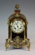 Lot 106 | Fine Furniture, Decorative Items and Effects | Wilkinson's Auctioneers