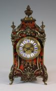 Lot 111 | Fine Furniture, Decorative Items and Effects | Wilkinson's Auctioneers