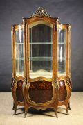 Lot 121 | Fine Furniture, Decorative Items and Effects | Wilkinson's Auctioneers