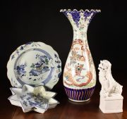 Lot 196 | Fine Furniture, Decorative Items and Effects | Wilkinson's Auctioneers