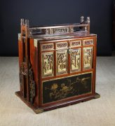 Lot 221 | Fine Furniture, Decorative Items and Effects | Wilkinson's Auctioneers