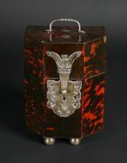 Lot 180 | Fine Furniture, Decorative Items and Effects | Wilkinson's Auctioneers