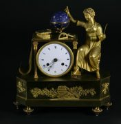 Lot 7 | Fine Furniture, Decorative Items and Effects | Wilkinson's Auctioneers