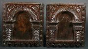 Lot 46   Period Oak, Carvings, Country Furniture and Effects   Wilkinson's Auctioneers