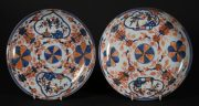 Lot 124 | Fine Furniture, Paintings, Bronzes & Effects | Wilkinson's Auctioneers