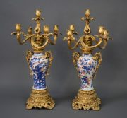 Lot 3 | Fine Furniture, Clocks, Bronzes & Effects | Wilkinson's Auctioneers
