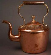 Lot 120 | Period Oak, Walnut, Country Furniture & Effects | Wilkinson's Auctioneers