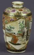 Lot 79 | Fine Furniture, Paintings, Ceramics & Effects | Wilkinson's Auctioneers