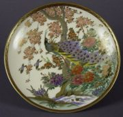 Lot 80 | Fine Furniture, Paintings, Ceramics & Effects | Wilkinson's Auctioneers