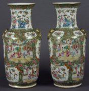 Lot 82 | Fine Furniture, Paintings, Ceramics & Effects | Wilkinson's Auctioneers