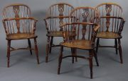 Lot 307 | Period Oak and Country Furniture | Wilkinson's Auctioneers