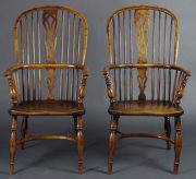Lot 310 | Period Oak and Country Furniture | Wilkinson's Auctioneers