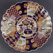 Lot 170 | Fine Furniture, Clocks, Bronzes & Effects | Wilkinson's Auctioneers