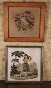 Lot 281   Period Oak, Carvings, Paintings and Country Effects   Wilkinson's Auctioneers